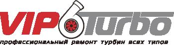 VIP TURBO