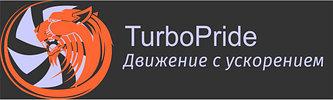 TURBOPRIDE
